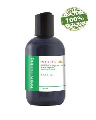 Frankincense (Boswellia rivae)  Organic 5ml
